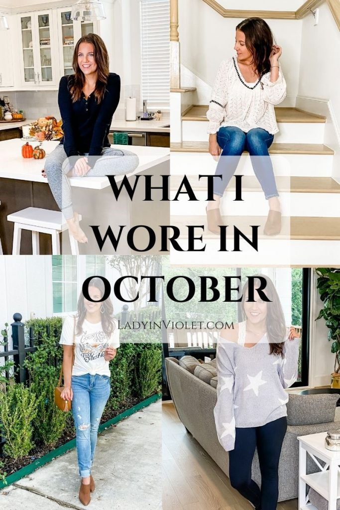 fall outfit ideas | casual outfits | loungewear | Popular US fashion blog Lady in Violet
